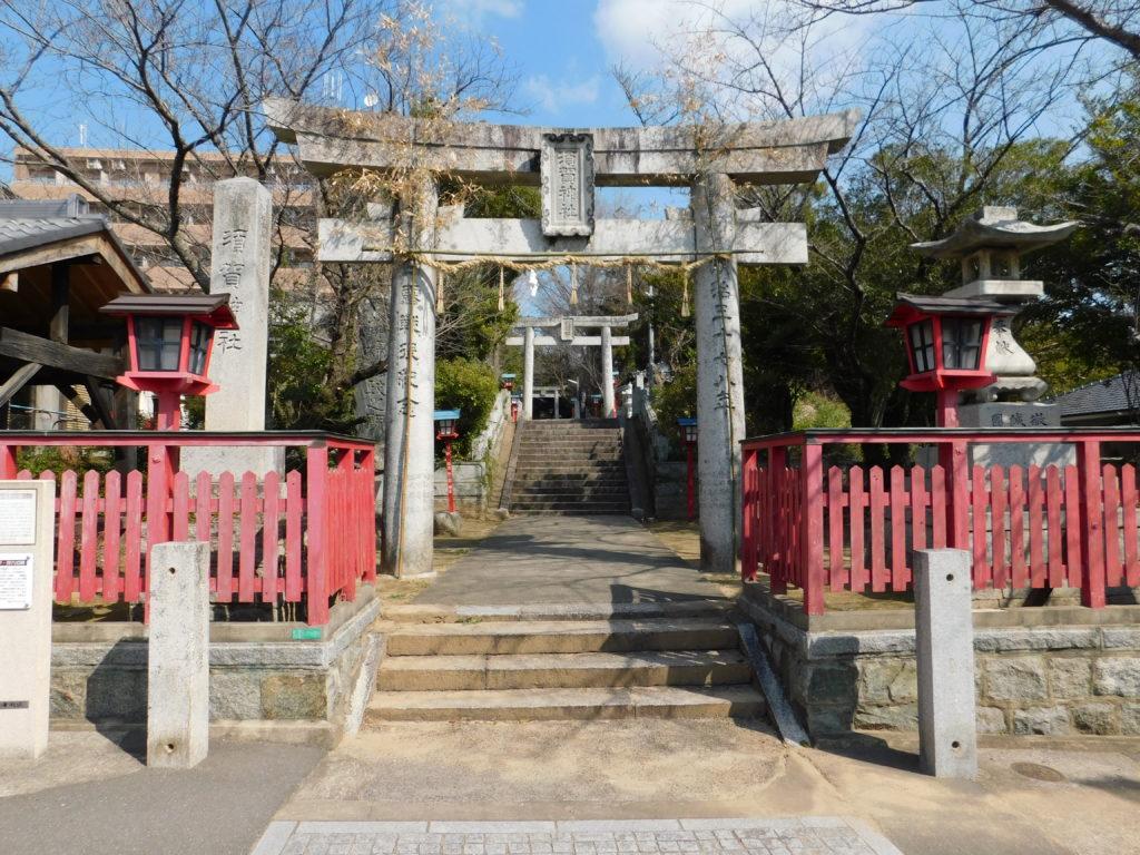 赤間宿の守護神「須賀神社・今井神社」