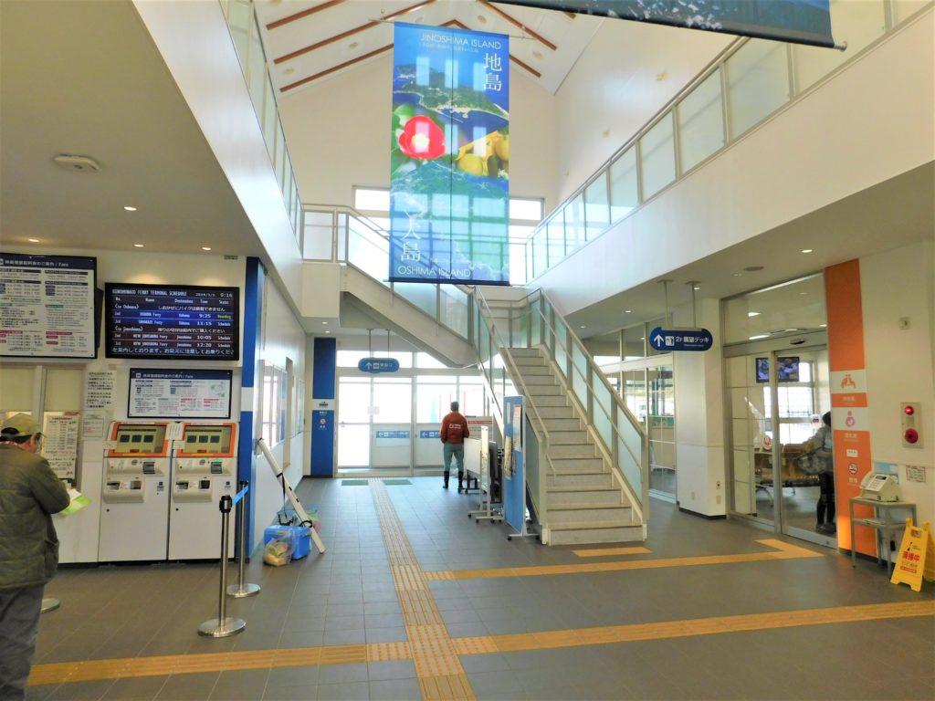宗像市「地島・大島」行きは神湊港渡船ターミナルからフェリー