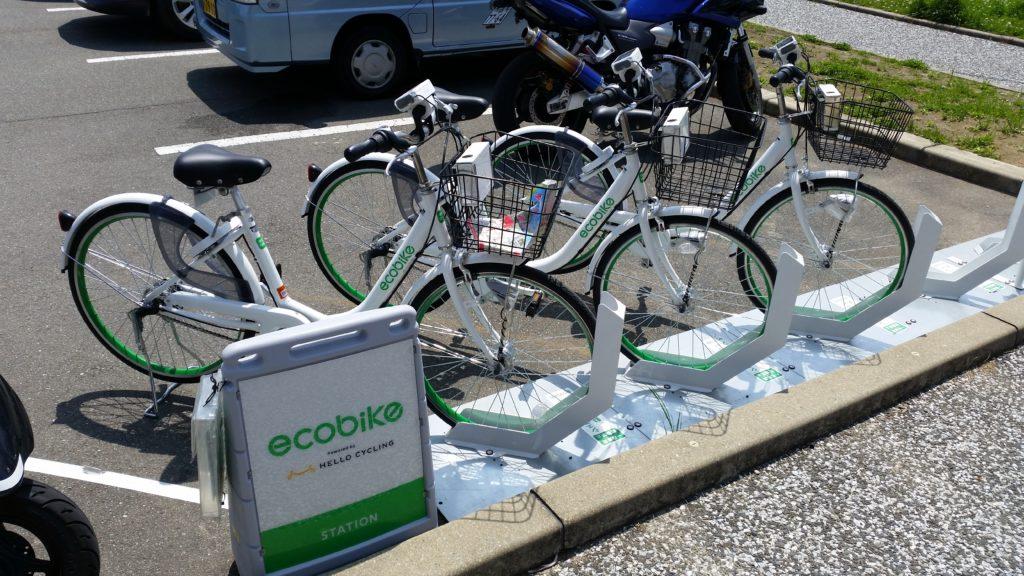 エコバイクの利用方法と乗った感想