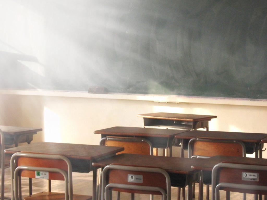 宗像市の小中学校の休校情報